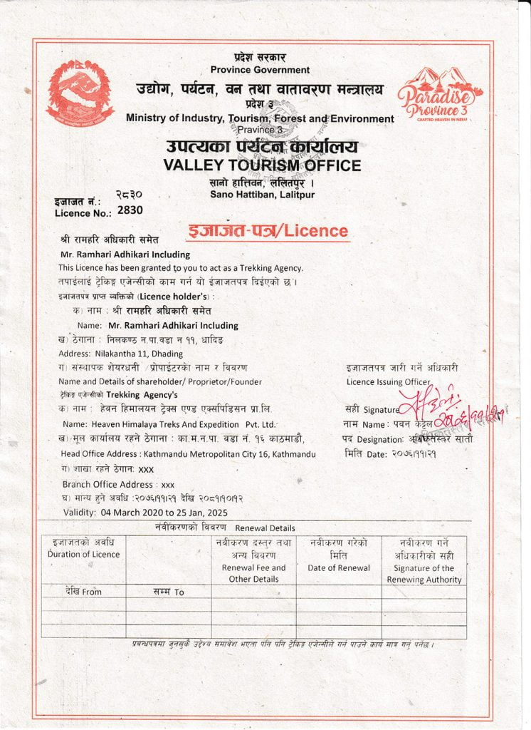 Valley tourism license-heavenhimalaya