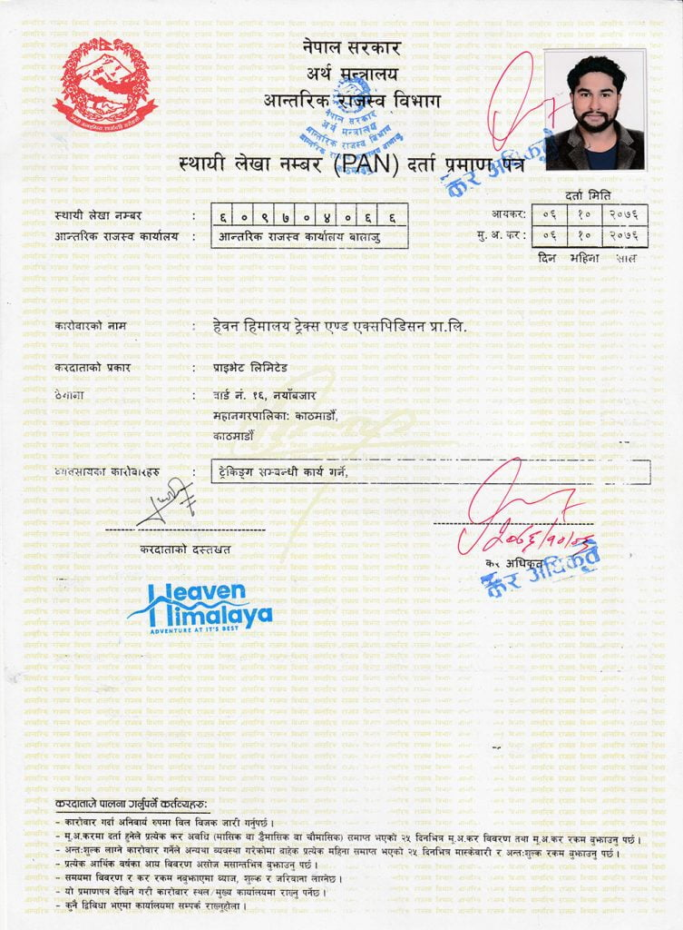 Certificate of PAN and VAT Registration