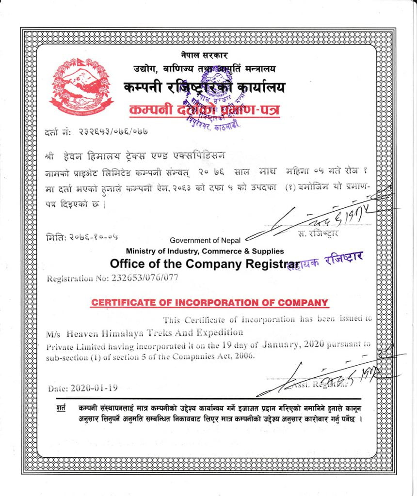 Company registration doc