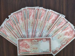 20 Rupee Nepalese currency